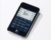 REVOX iPhone app M232